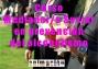 Curso a distancia www.animacion.synthasite.com